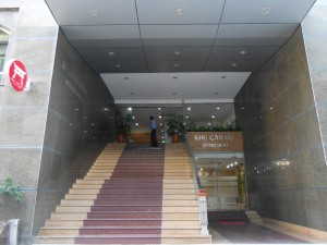 ベトナム現地法人玄関